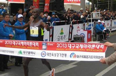 Abraham Kiprotich has tested positive for the drug erythropoietin ©International Association of Athletics Federations