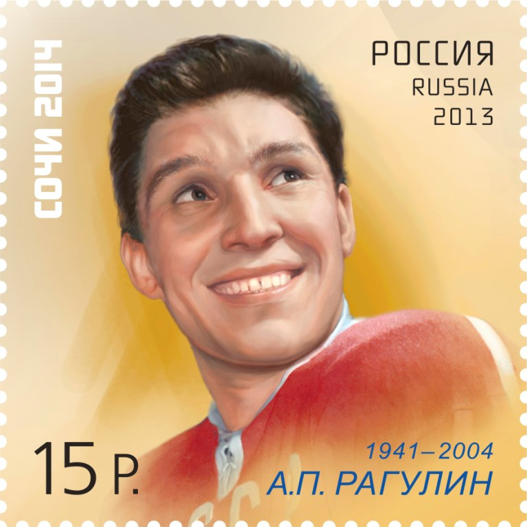 Alexander Ragulin won Olympic gold three times with the Soviet Union and was named the best defender at the World Championship in 1966 ©Sochi 2014