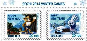 Sochi 2014 has revealed its latest collection of stamps for next year's Winter Olympic and Paralympic Games ©Sochi 2014