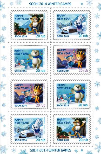 The latest collection of stamps released by Sochi 2014 feature the Games' mascots in a winter landscape background ©Sochi 2014