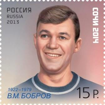 Three stamps featuring famous Olympic ice hockey champions have been launched at a special ceremony in Moscow ©Sochi 2014