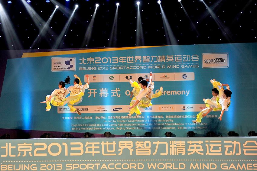A spectacular Opening Ceremony at the Beijing International Convention Centre ensured a memorable start for the third SportAccord World Mind Games ©SportAccord