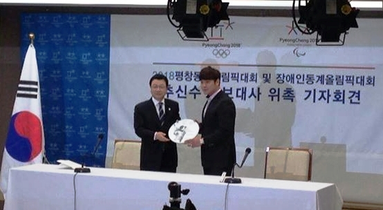 Shin-Soo Choo has been unveiled as the latest Goodwill Ambassador for the 2018 Winter Olympic Games ©Pyeongchang 2018