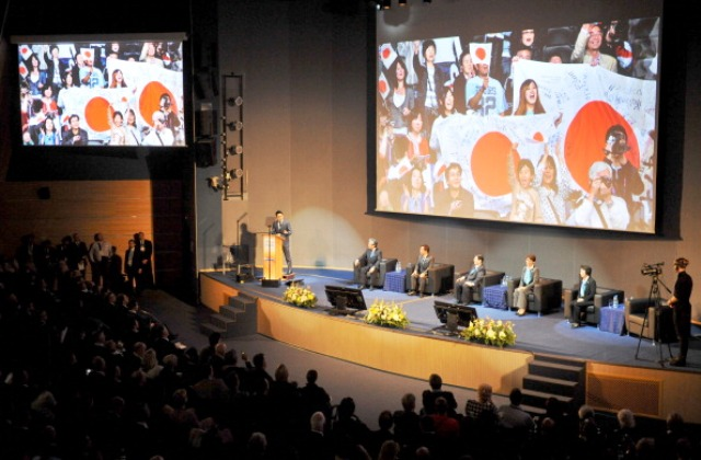 Last year's SportAccord International Convention in St Petersburg saw presentations from 2020 Olympic Games bid cities including eventual winners Tokyo ©AFP/Getty Images