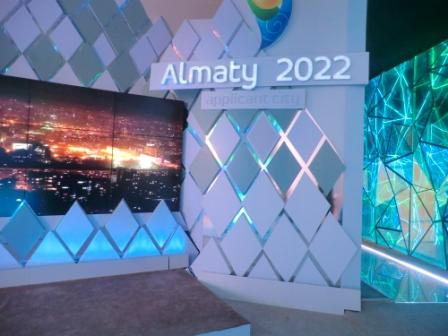 An Almaty 2022 presentation in Kazakhstan House ©Philip Barker