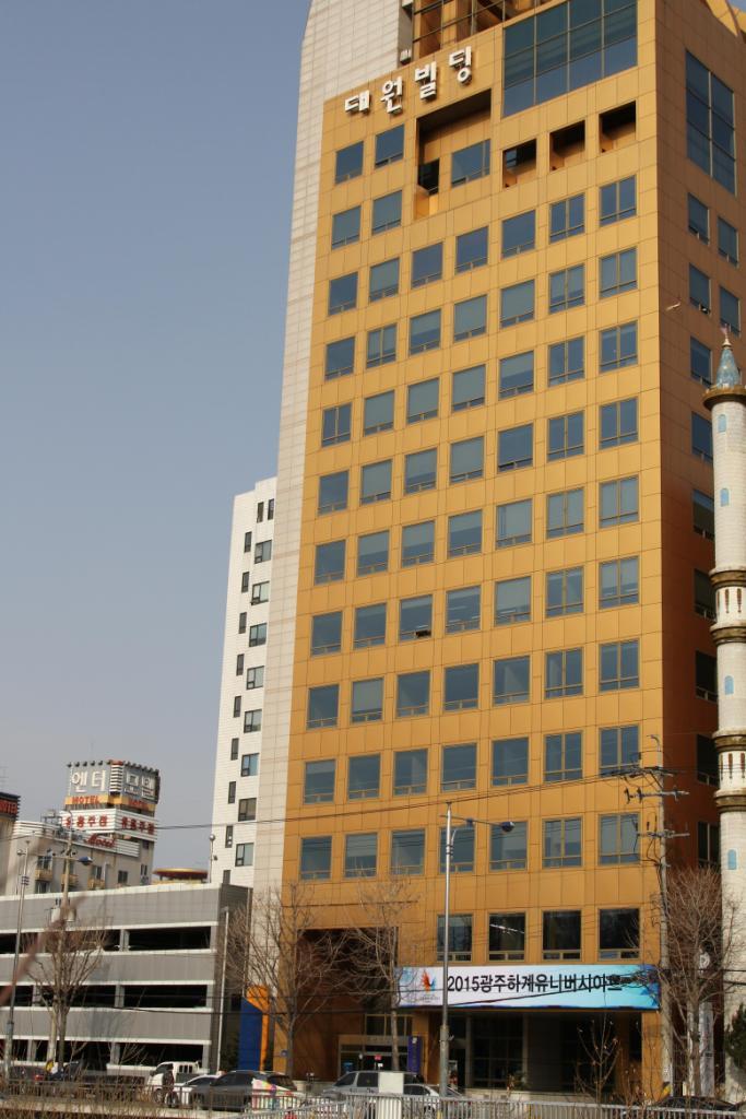 Gwangju 2015 has relocated its headquarters to the centre of the South Korean city ©Gwangju 2015