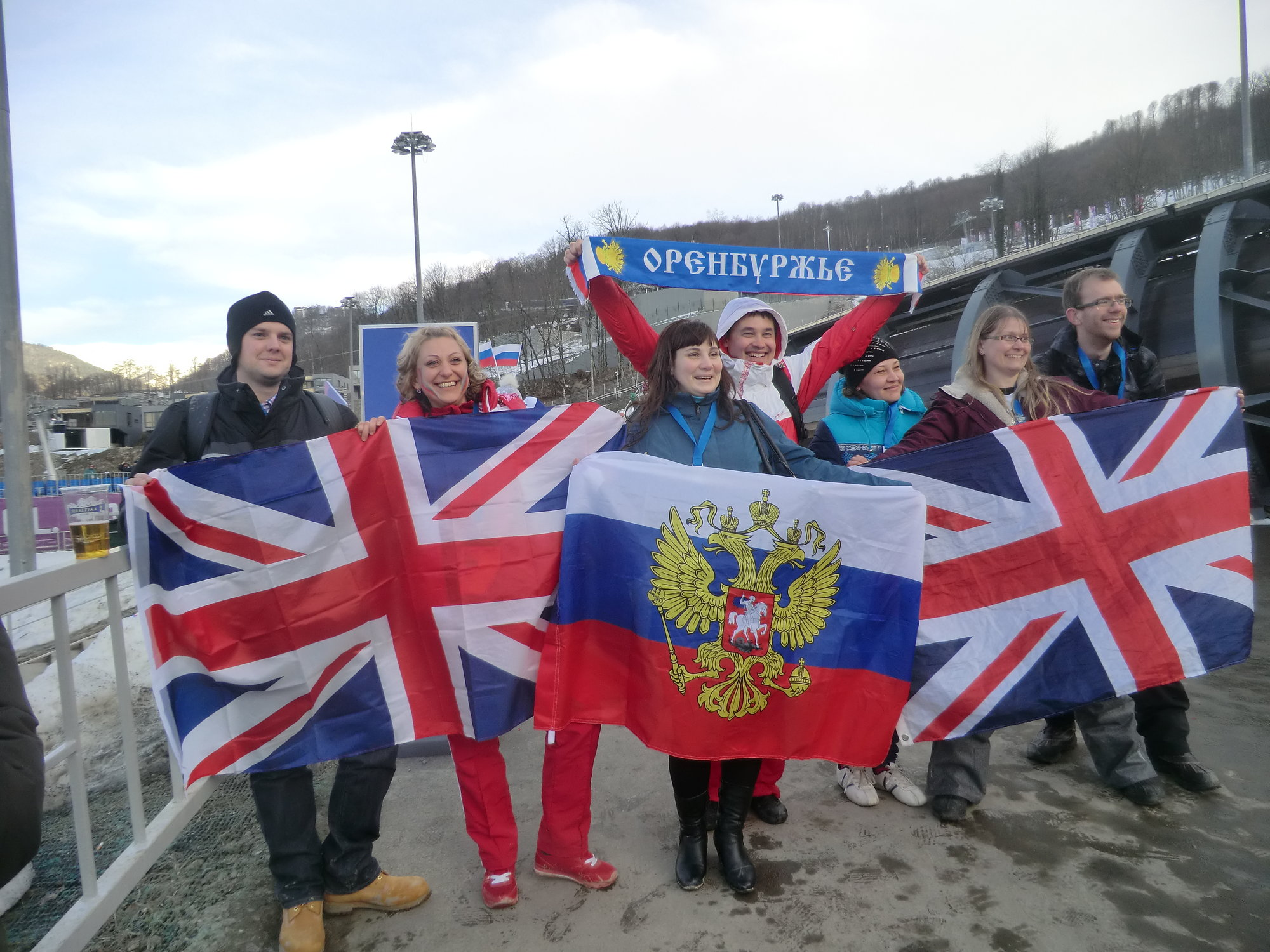 Supporters, mainly British ones, in excited mood as the skeleton gets underway ©Philip Barker