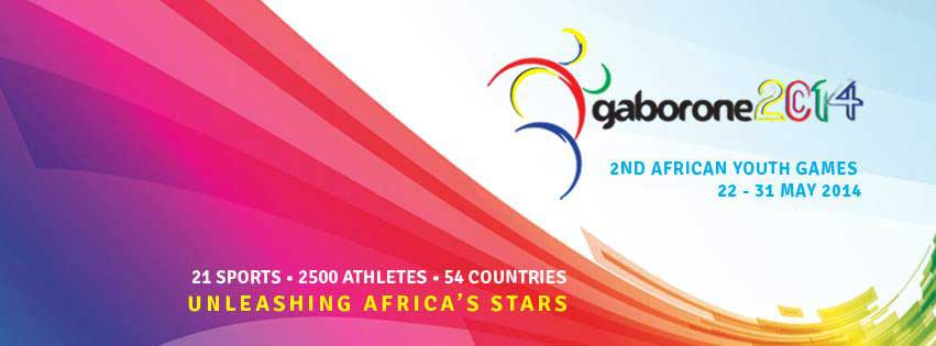 The 2014 African Youth Games are set to be held in Gaborone, Botswana ©Gaborone2014