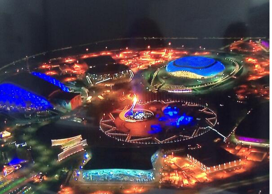 The Olympic Park pictured from above ahead of the Closing Ceremony