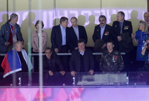 The VIP spectators section at the ice hockey yesterday ©Getty Images