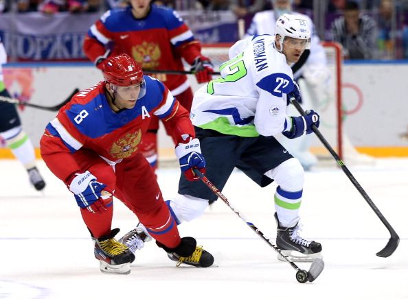 The green trimmed kit failed to propel Slovenia to victory over Russia yesterday ©Getty Images