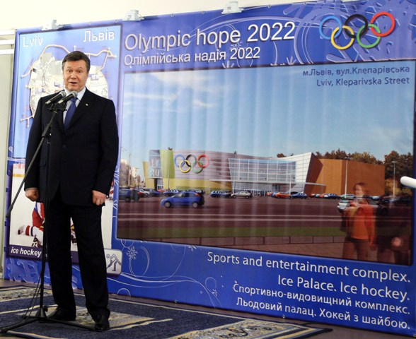 Ousted Ukrainian President Viktor Yanukovych was a big supporter of Lviv's bid to host the 2022 Winter Olympics and Paralympics ©NOCU