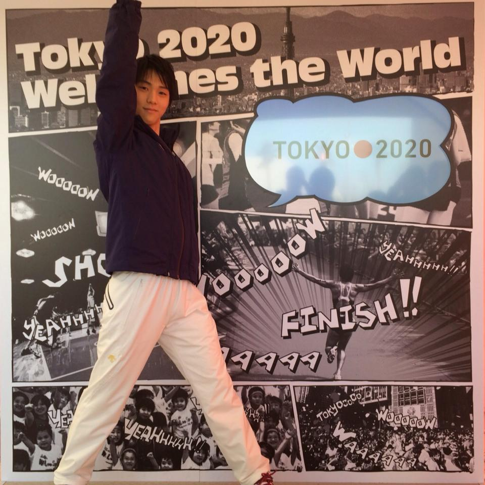 New Olympic figure skating champion Yuzuru Hanyu shows his support for Tokyo 2020 ©Facebook