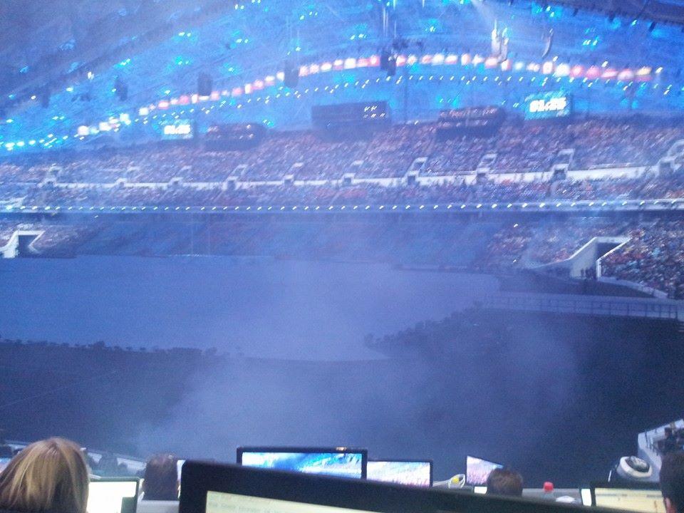 Atmospheric smoke fills the stadium ©ITG