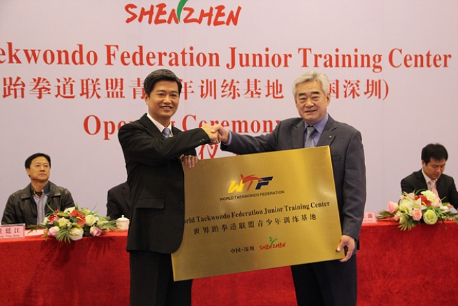 A WTF-designated regional training centre for juniors has been opened in Shenzhen, China ©WTF