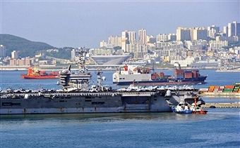 Busan has made a late entry into the race to host the 2018 ISAF Sailing World Championships ©AFP/Getty Images