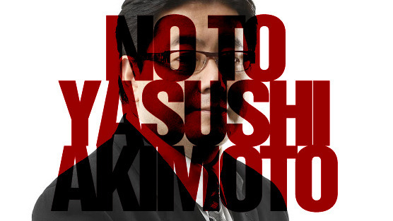 "A petition called ""No to Yasushi Akimoto"" has been set-up to protest about the music producer's appointment to the Executive Board of Tokyo 2020 ©change.org"