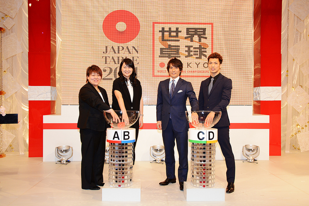 The Official Draw for the 2014 ITTF World Team Table Tennis Championships in Tokyo ©ITTF