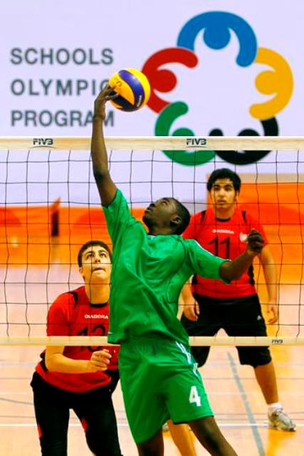The Schools Olympic Programme has been running in Qatar since 2007 ©QOC