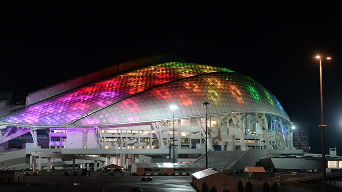 Sochi's Fisht Olympic Stadium is set to become the new home of FC Zhemchuzhina ©Getty Images