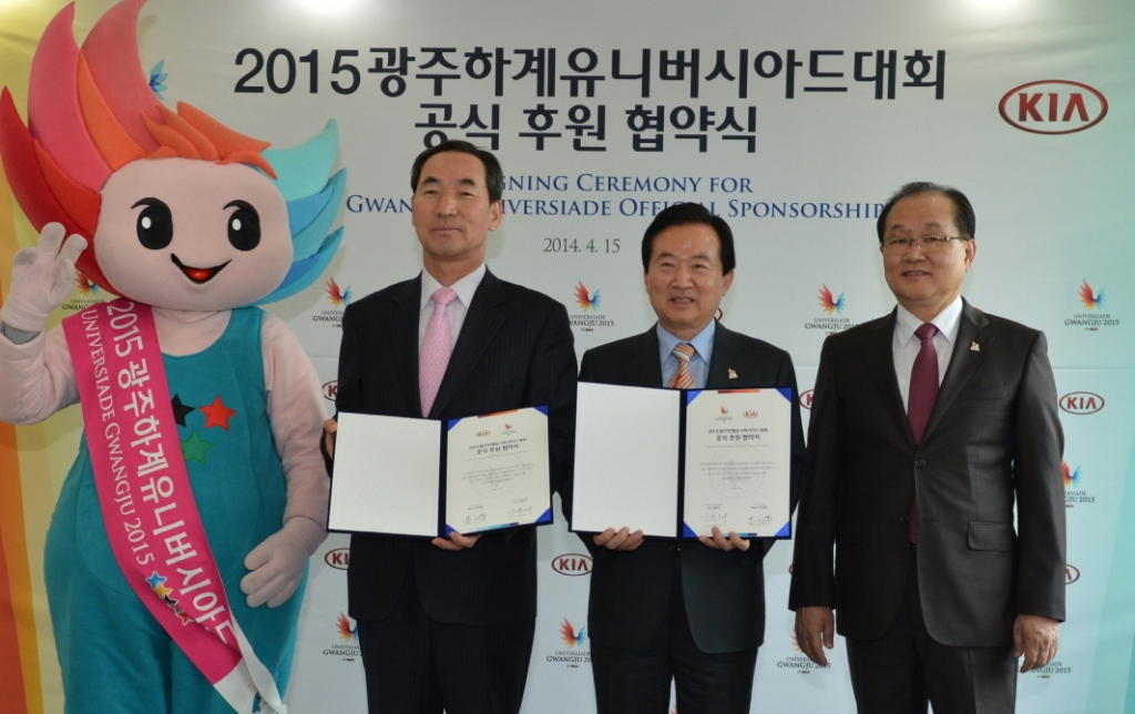 Kia Motors has been named the official sponsor of the 2015 Summer Universiade in Gwangju ©Gwangju 2015