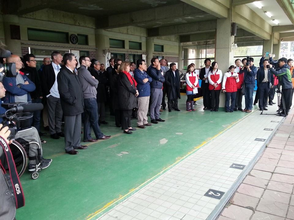 The IOC Coordination Commission for Pyeongchang 2018 took a venue tour of the facilities set to be built ahead of the 2018 Winter Games ©ITG