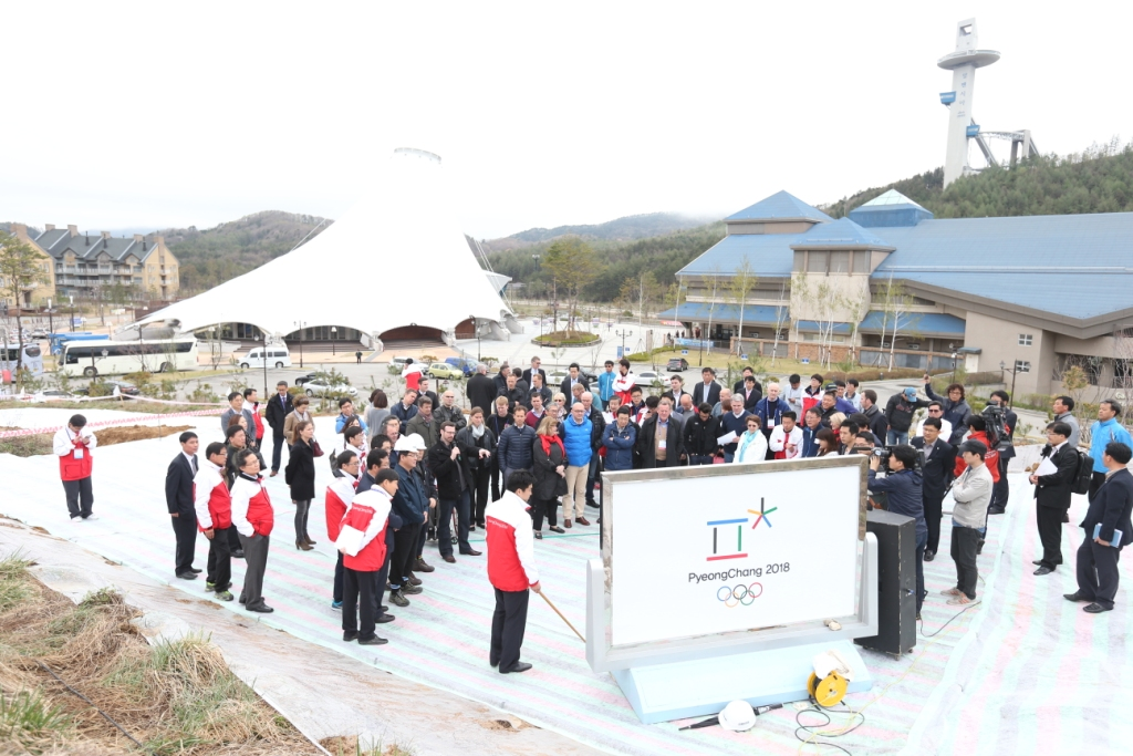 The IOC Coordination Commission, led by Gunilla Lindberg, visited venues including the Sliding Centre, Olympic Villages and Gangneung Sports Complex during their Pyeongchang venue tour today ©Pyeongchang 2018