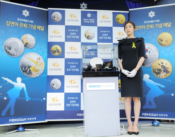 Yuna Kim attends her retirement medal launch ceremony at Changjeon-dong in Seoul on Monday ©The Chosunilbo JNS/Multi-Bits/Getty Images