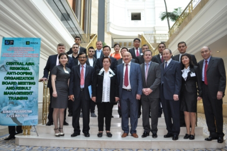The two-day conference attracted delegates from across Central Asia ©Almaty 2022