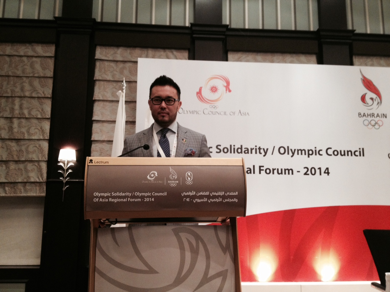 Fahim Hashimy speaking during the Regional Forum in Bahrain ©A-NOC