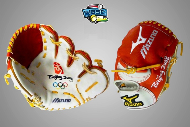 Mizuno has a long relationship with baseball and softball and the new deal will see it supply the game balls and apparel for upcoming World Championships ©WBSC