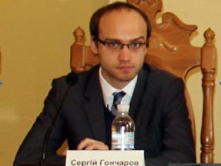 Sergey Gontcharov