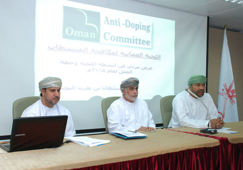 The Omani Anti-Doping Committee held its meeting at the Oman Olympic Committee headquarters ©OCA