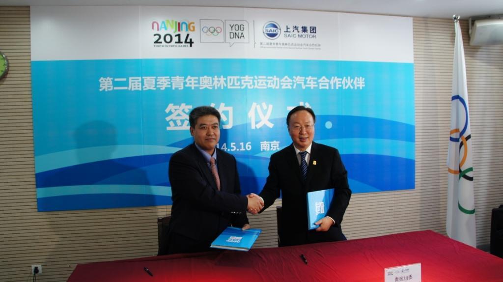 The partnership was signed by Zhou Lang-hui and Liu Yi-an, standing vice-secretary general of Nanjing 2014, during a signing ceremony in Nanjing ©Nanjing 2014