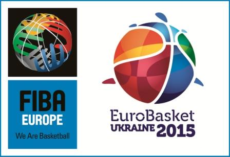 Ukraine will find out next month whether or not they will hold EuroBasket 2015 ©FIBA Europe