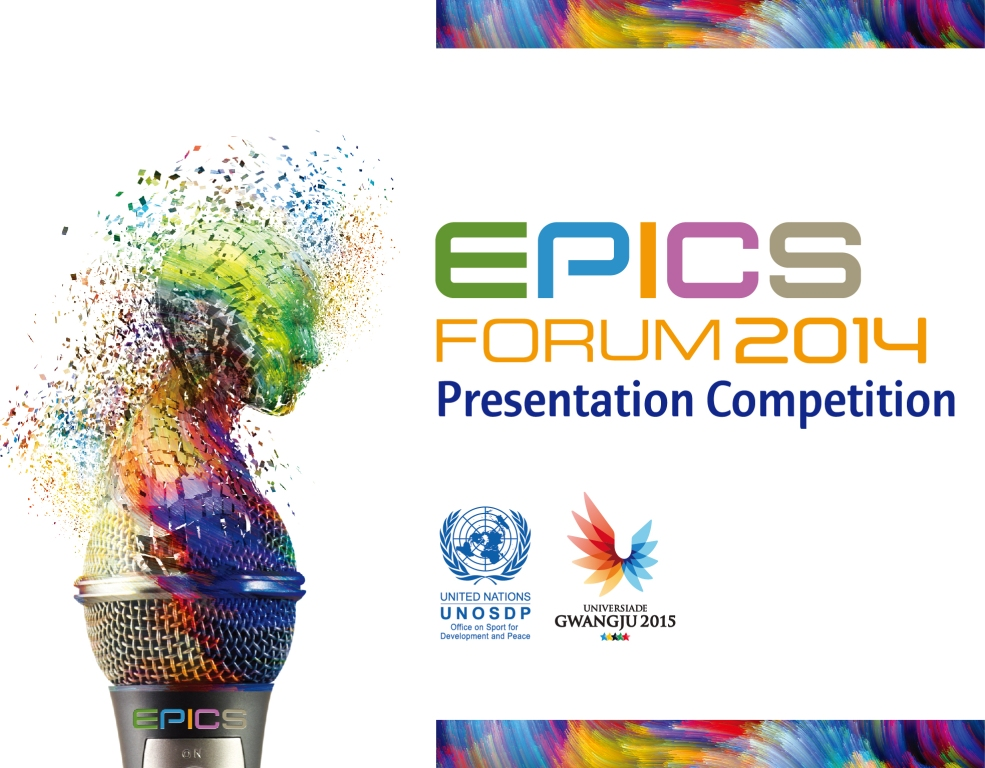 EPICS Forum 2014 has launched its latest presentation competition for local and international university students ©Gwangju 2015