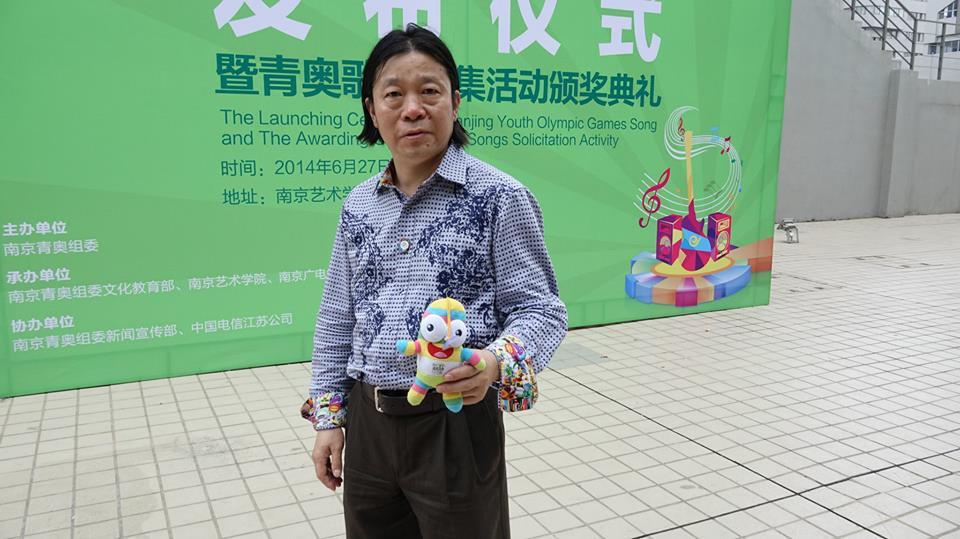 Nanjing-born Bian Liu-nian wrote the music for the official Youth Olympic Games theme song ©Nanjing 2014