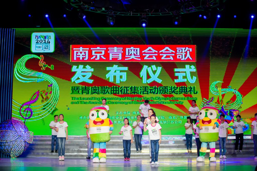 Nanjing 2014 today unveiled the official theme song for the Youth Olympic Games ©Nanjing 2014