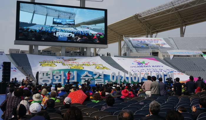 Progress over the last month has also included the opening of the Main Stadium where both Ceremonies will be held ©Incheon 2014