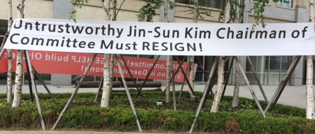 Banners calling for the resignation of Kim Jin-sun as President of Pyeongchang 2018 have been erected outside the Alpensia Convention Center where the Sochi 2014 debrief is taking place ©ITG