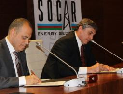 The Georgian National Olympic Committee has renewed its sponsorship deal with SOCAR ©GNOC