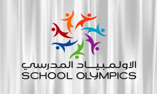 The Dubai Educational Zone has won the second edition of the UAE School Olympic Games ©UAENOC
