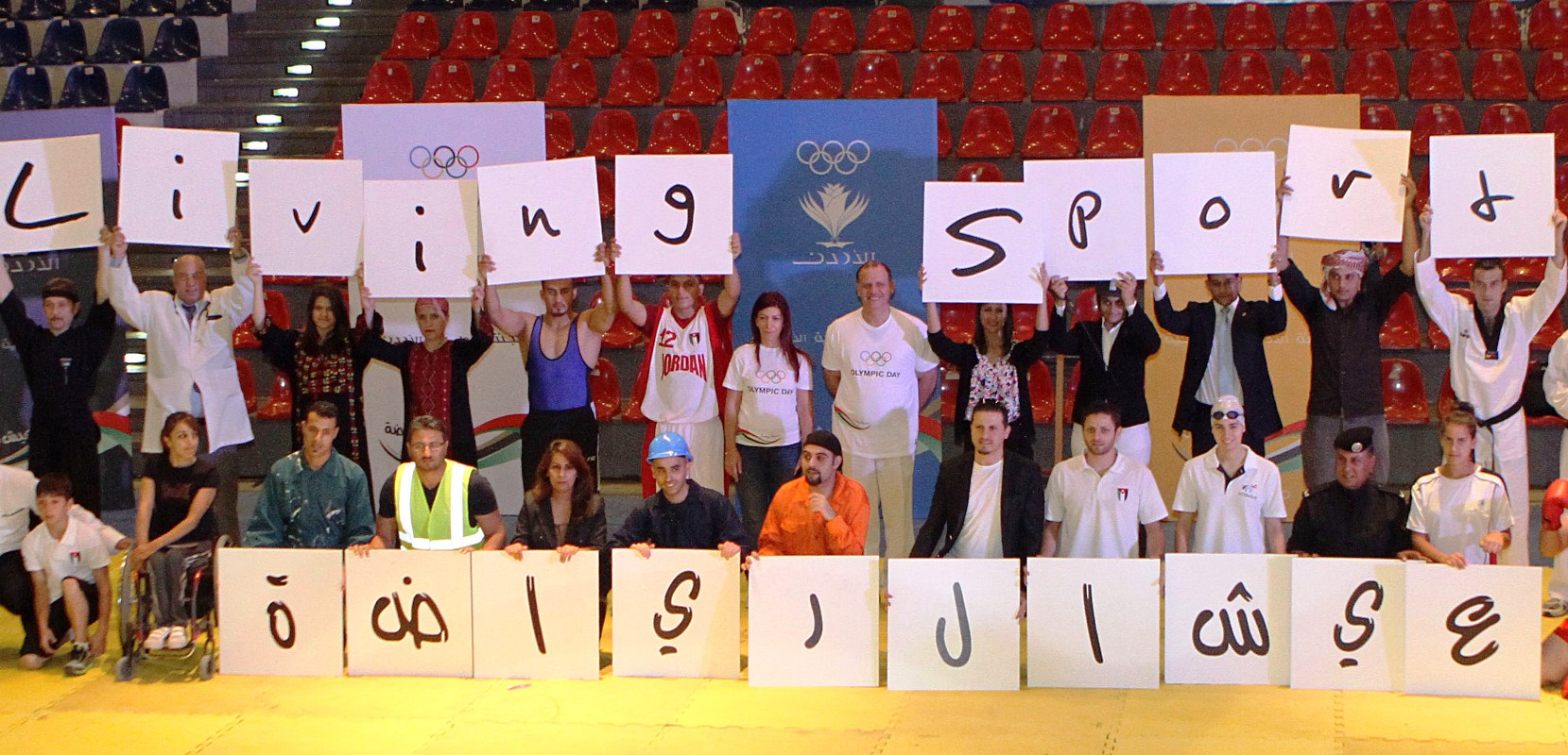 The Living Sport initiative was launched during Olympic Day celebrations held in Al Hussein Sports City ©JOC