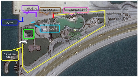 Events will be held in various parts of the Prince Khalifa Bin Salman Park, as shown in this map ©Bahrain Olympic Committee