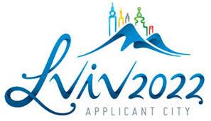 Lviv 2022 logo