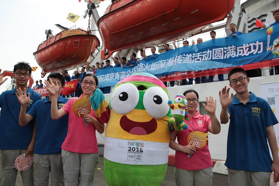 Nanjing 2014 mascot Nanjinglele was on hand to help launch the Virtual Torch Relay in ©Nanjing 2014
