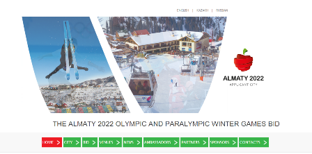 "Almaty 2022 has launched its website, which it says will ""open a window to the world"" ©Almaty 2022"