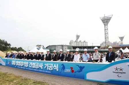 Construction of the Pyeongchang 2018 ice venues began earlier this month ©Pyeongchang 2018