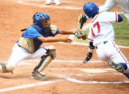 The competition schedule for the Under-15 Baseball World Cup has been revealed ©IBAF