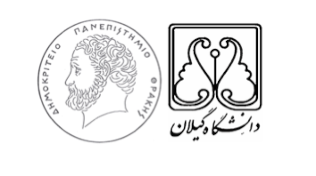The University of Guilan in Iran and the Democritus University of Thrace in Greece have signed a collaborative agreement ©FILA